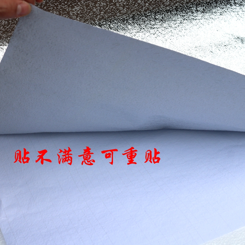 泡沫板反光锡纸铝箔纸摄影反光板反光纸银1.2米宽 DIY反光板摄影