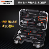 Fick Tasman household tool sets electrician carpentry repair multi-function household metal toolbox Set BT46