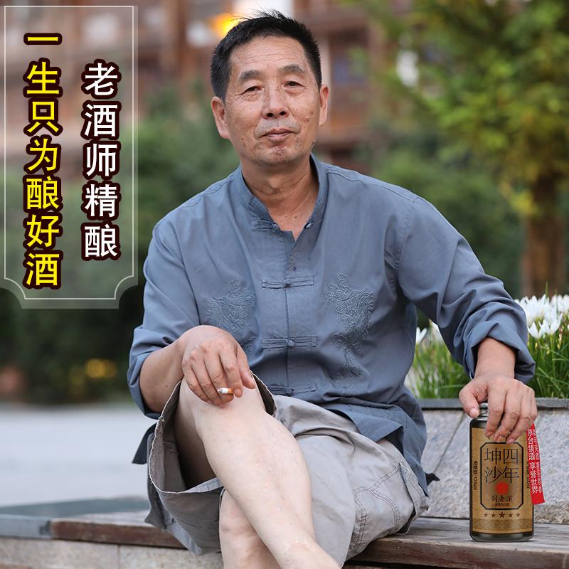 瓶 6 度纯粮食自酿收藏陈年老酒整箱 53 酱香型白酒 四年坤沙 刘老汉