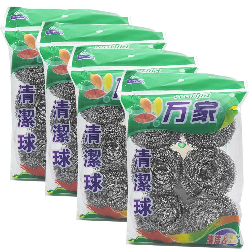 24个钢丝球刷锅洗碗刷清洗不掉丝铁丝球厨房不锈钢家用清洁球