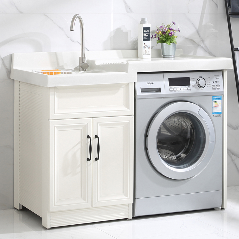 太空铝洗衣机柜子阳台手脸盆台面一体带搓板组合滚筒伴侣高低定制
