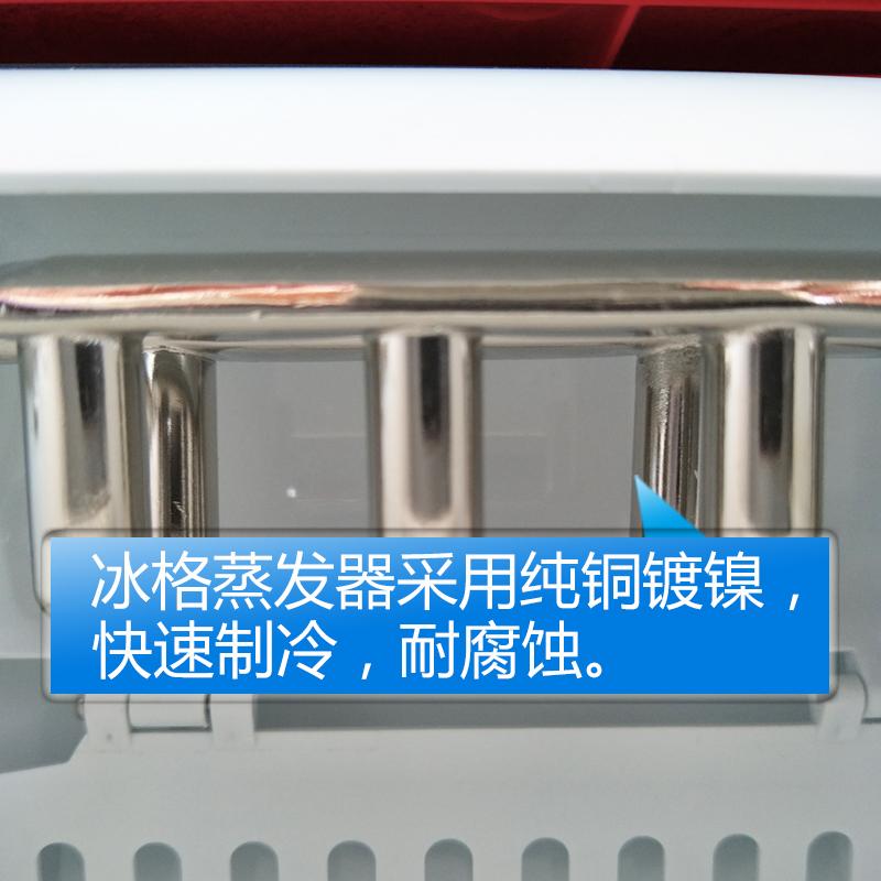 惠康制冰机商用小型家用奶茶店KTV全自动取冰12kg圆冰制冰机器