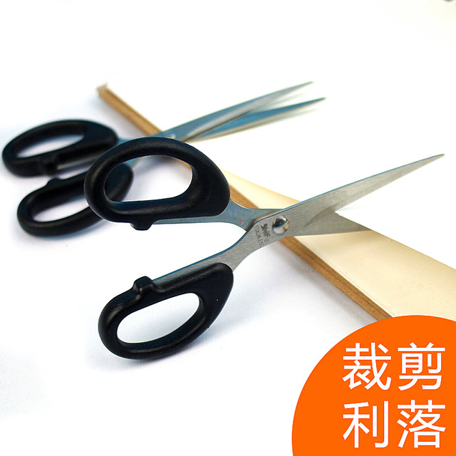 Pioneer 1025 scissors cutting knife office daily household stainless steel kitchen hardware scissors pointed paper cutting scissors