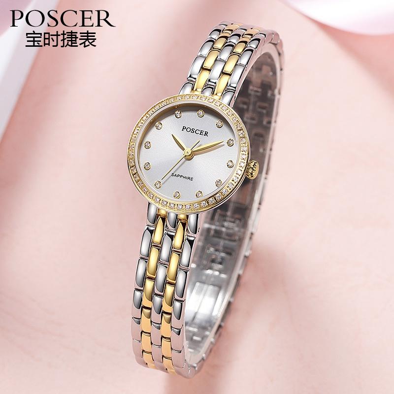 50030 宝时捷新款女士手表镶钻潮流时尚保时捷防水纤薄石英女表
