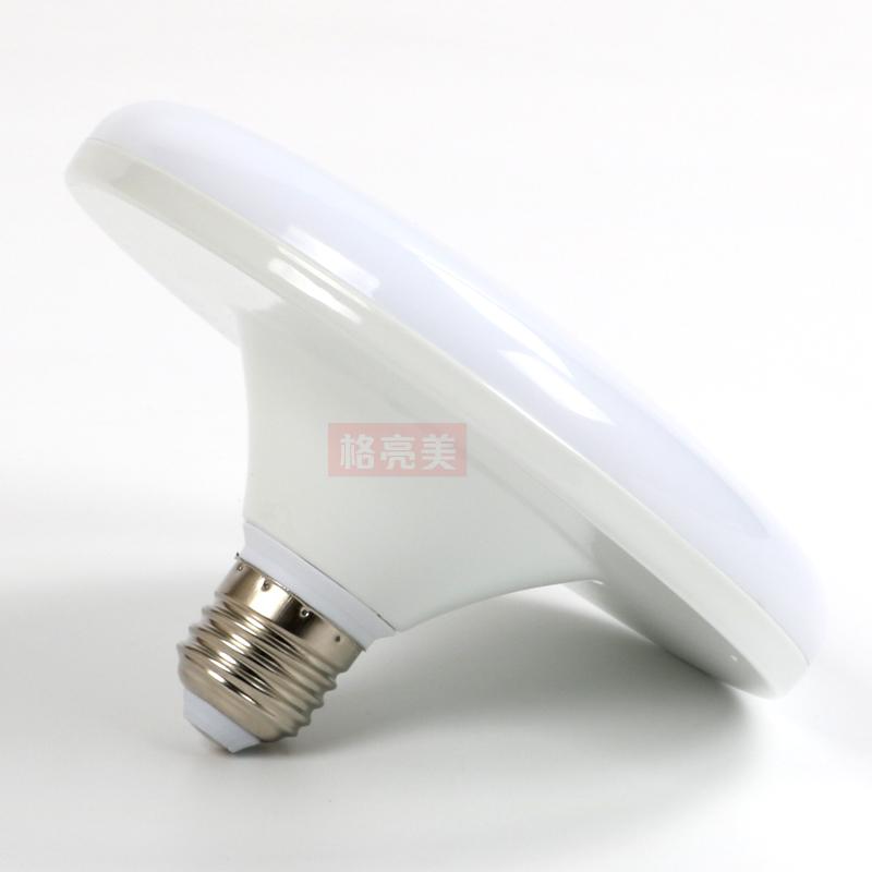led飞碟灯泡室内节能灯