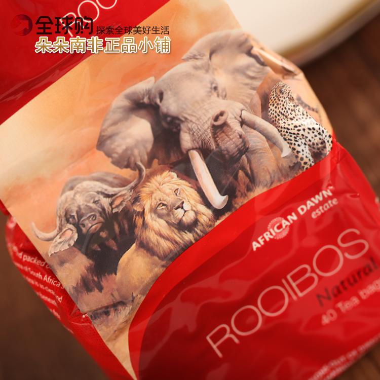 非洲原味 Rooibos 国宝波士红茶 南非晨曦路易博士茶