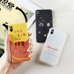 苹果手机全包软壳