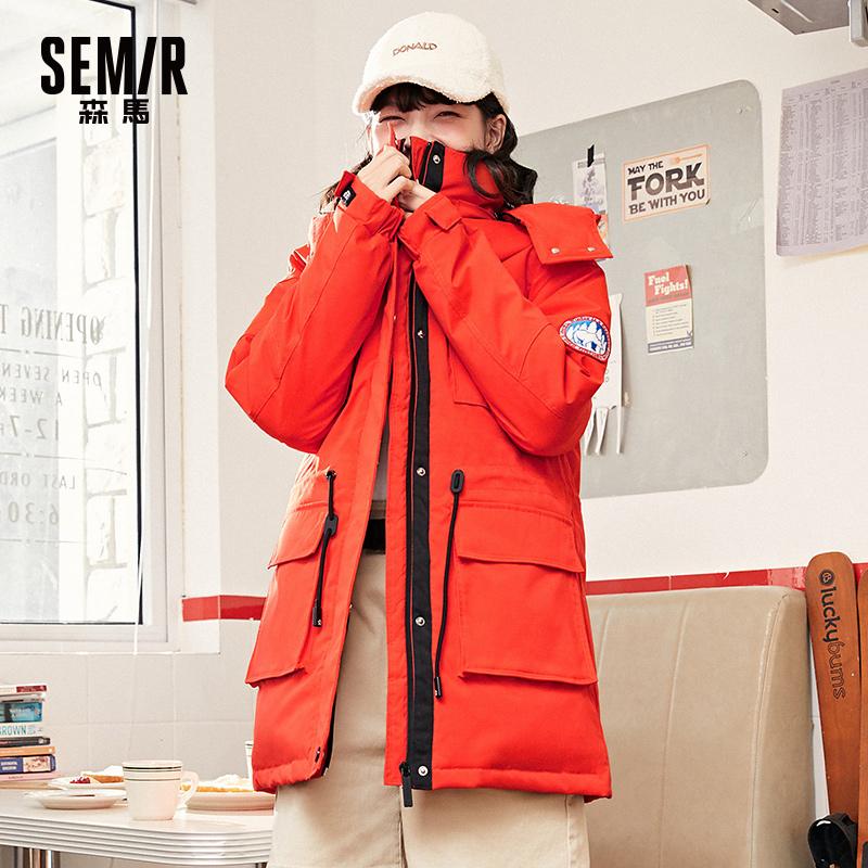 森马羽绒服女2020冬季新款女装中长款派克服连帽