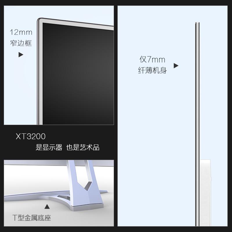 翔野32英寸4K显示器144hz电脑ps4台式设计绘图27液晶屏高清24hdr