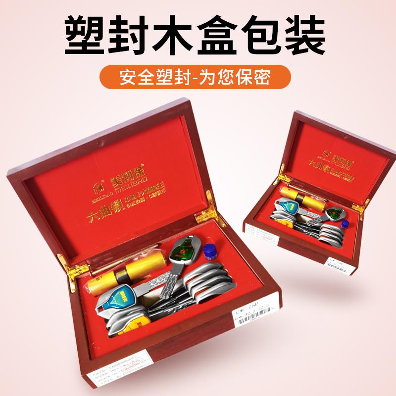 美利保锁芯 超B级C级锁芯双面36叶片锁芯防盗门锁芯 通用型锁芯