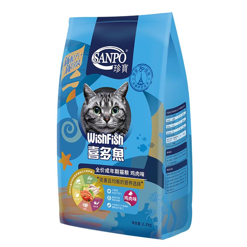 珍宝喜多鱼全价成年期猫粮鸡肉味2.2kg成猫通用型猫主粮满50包邮 (¥20)