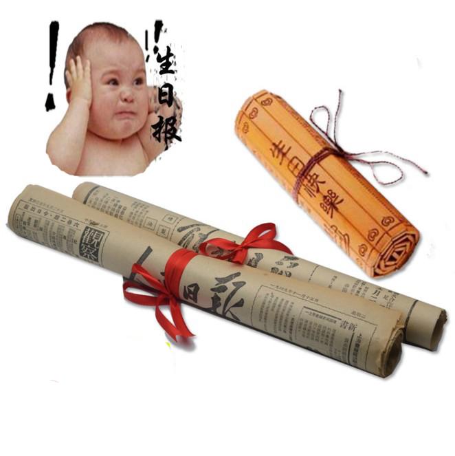 年代化创意走心礼物送纪念日礼品送男生女生 70 老旧生日报纸庆生报