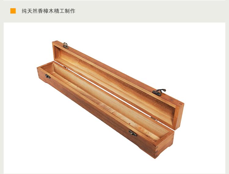 礼物送老师大促 11 长条香樟木生日报字画礼盒雕刻个姓定制礼品双