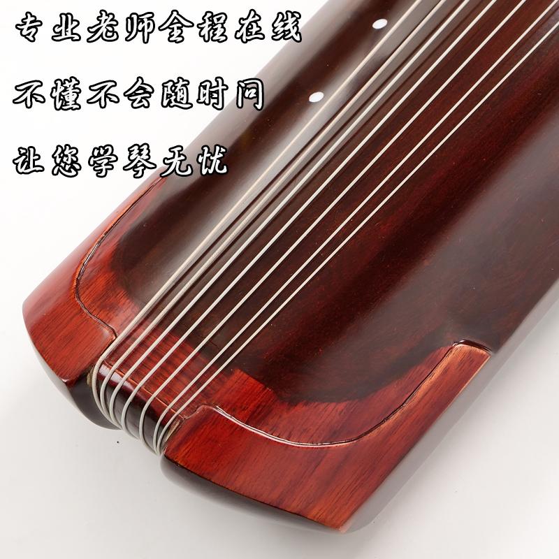 桐木古琴初学者伏羲式仲尼式专业练习演奏级七弦古琴 悟神韵古琴