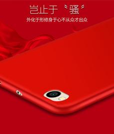 红米3s高配版手机外壳Redmi 3标准版超薄保护套硅胶软男女款防摔