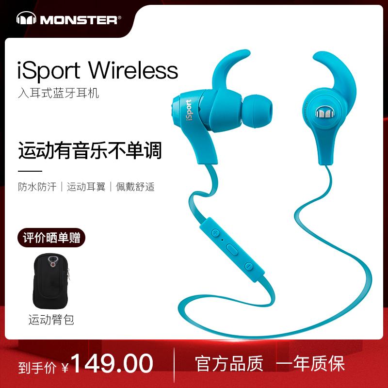 MONSTER/魔聲 isport wireless無線藍芽運動耳機跑步入耳式耳麥