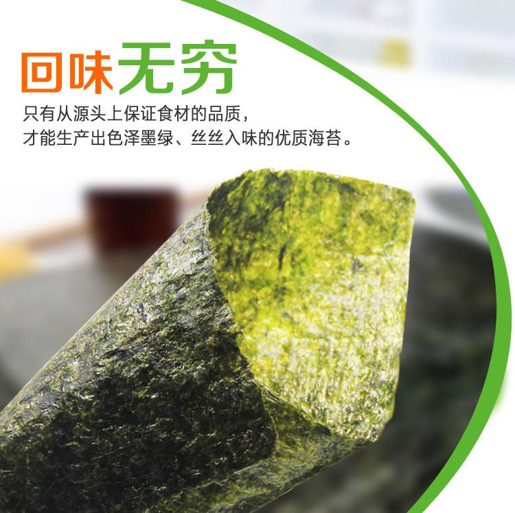 专用工具材料食材大片紫菜包饭 张送寿司卷帘 30 天天特价海苔寿司