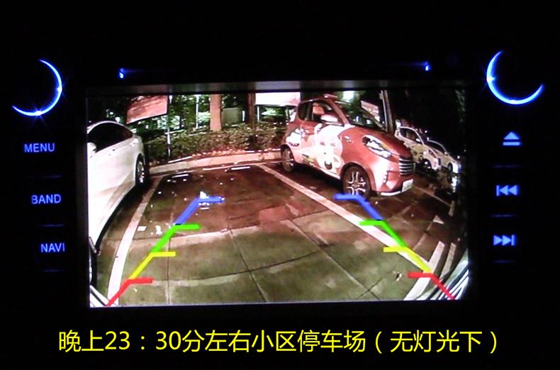 现代悦动伊兰特胜达瑞纳朗动智跑索纳塔8高清倒车影像后视摄像头