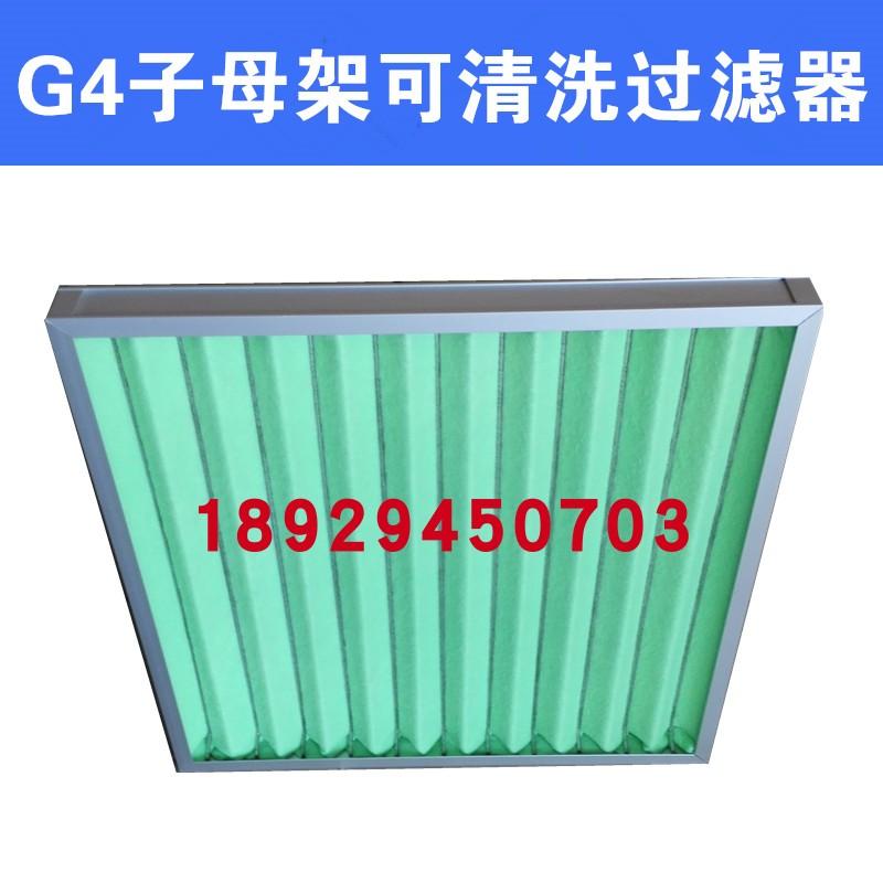初效中效袋式过滤器袋式空气板式折叠高效过滤器/G4/F5/F6/F7/F8/