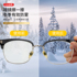 Japanese glasses anti-fog wipes disposable glasses cloth mobile phone cleaning wipes anti-fog wipe glasses paper portable