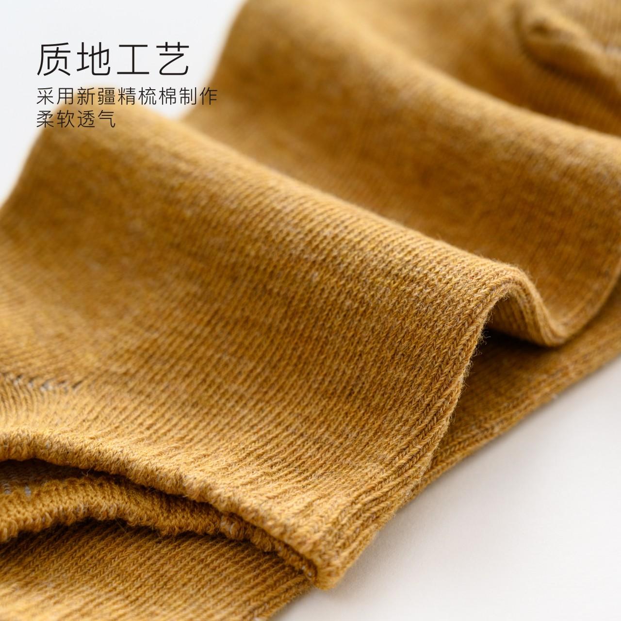 CARAMELLA袜子女春夏船袜可爱卡通韩版学院风隐形袜短袜浅口棉袜