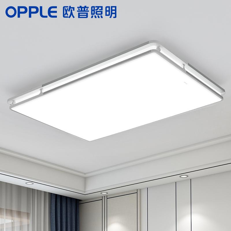 欧普照明led吸顶灯套餐大客厅灯长方形家用房间灯简约现代TC