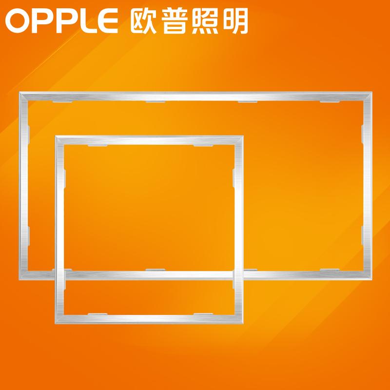转接框铝合金边框配件 led 欧普照明浴霸转换框集成吊顶灯转换框