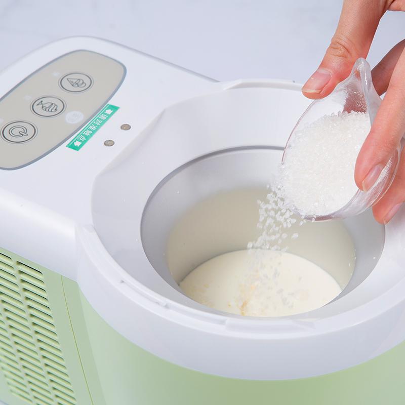 富信蜜多冰淇淋机家用全自动diy 冰激凌机水果儿童雪糕机 包邮