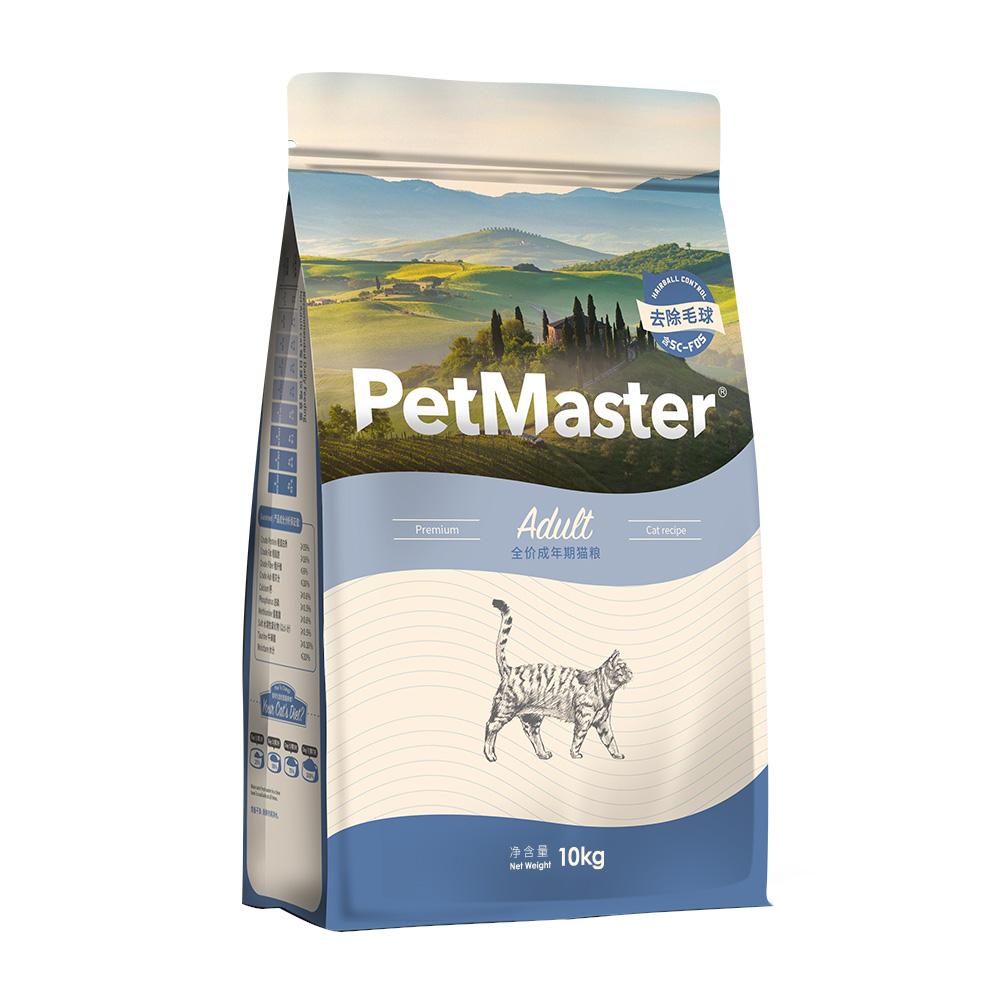 佩玛思特成猫粮去毛球猫粮 猫咪亮毛天然粮美毛营养增免疫10KG优惠券