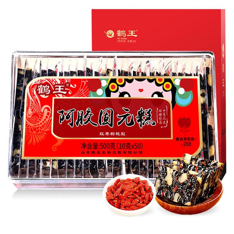 3送1鹤王阿胶糕即食女士型非纯手工阿胶固元膏块片阿娇啊胶糕正品