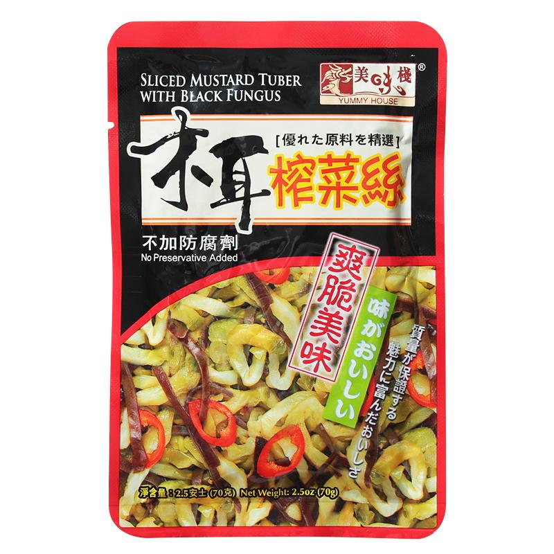 香港名牌美味栈爽口榨菜丝菜脯雪菜即食佐料小包装下饭菜