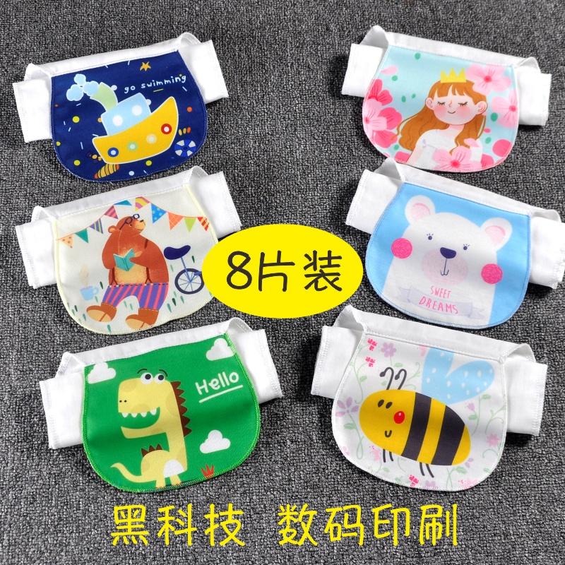 宝宝吸汗巾婴儿纯棉儿童隔汗巾0-3岁幼儿园全棉垫背加中大码