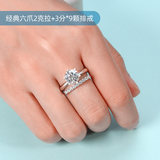 Genuine Mo Sang Stone 18k White Gold Rose Gold d Color Diamond Ring