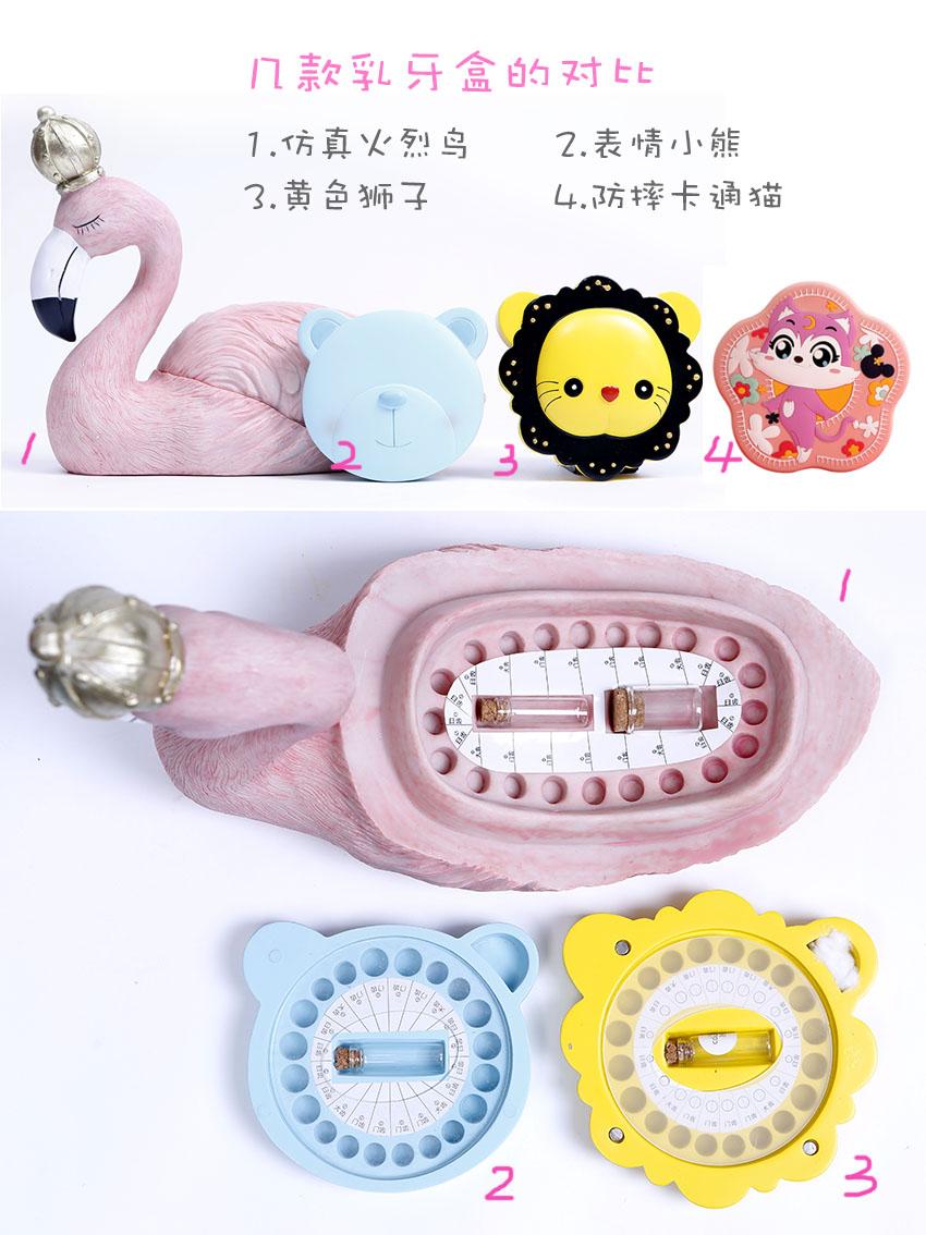 新生宝宝胎发乳牙肚脐带牙齿保存收藏盒儿童胎毛纪念品DIY礼物