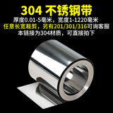 304 stainless steel strip stainless steel sheet thin strip 301 stainless steel strip coil 201 stainless steel processing customization