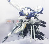 K paper soul 7200S DEEP STRIKER deep attack Gundam paper model DIY free line and cut
