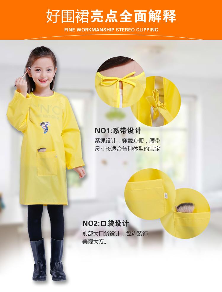 厂家直销 儿童画画衣 大童围裙 反穿衣 绘画 罩衣 防水罩衣