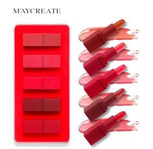 健美创研口红小样5支装持久保湿滋润南瓜豆沙色不易掉色唇膏正品