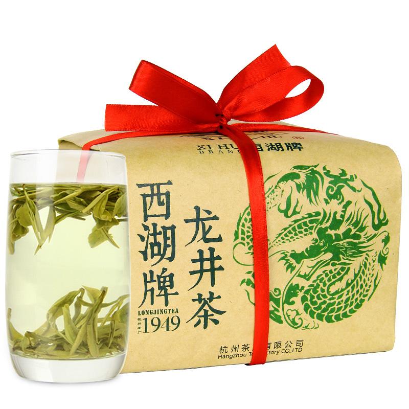 杭州茶厂春茶绿茶 纸包 250g 西湖牌龙井茶二级 新茶上市 2018