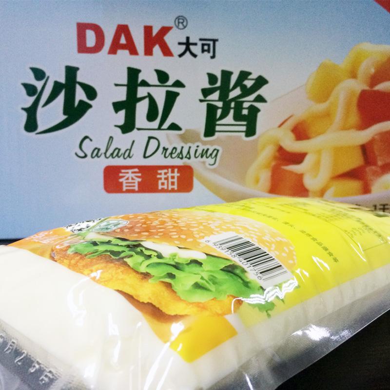 袋香甜型水果蔬菜沙拉手抓饼调味批发 12 1kg 大可沙拉酱 整箱