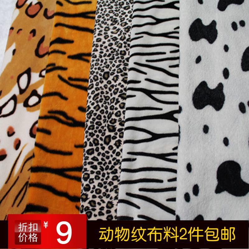 動物紋布料 斑馬紋/奶牛紋/豹紋/老虎紋絨布 靠墊 印花短毛毛布