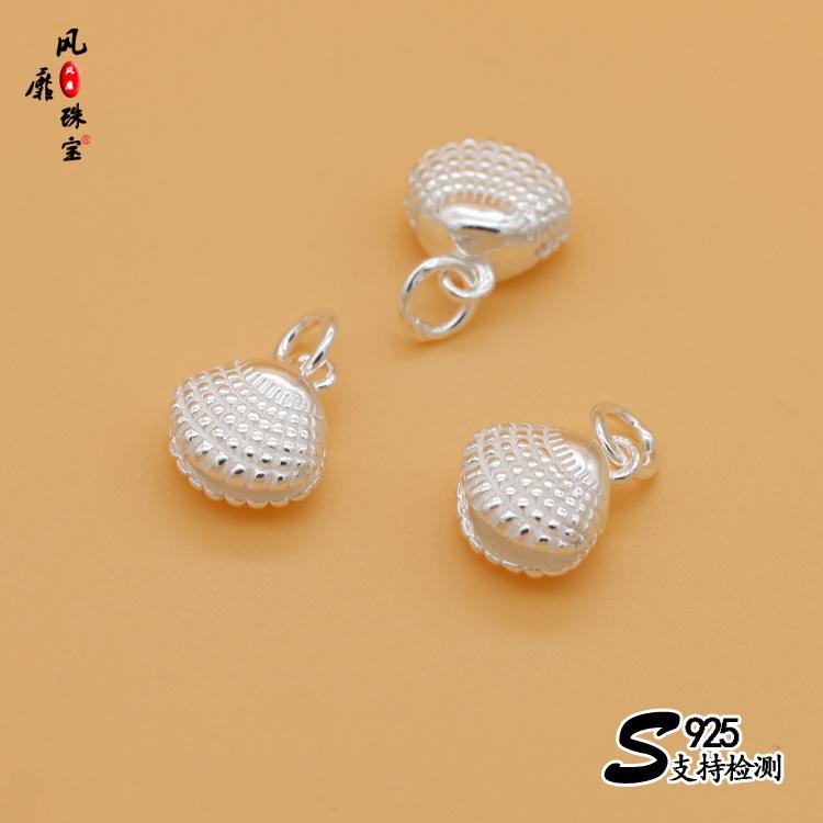 银贝壳项坠 925 手链项链手作材料包动漫海洋生物挂件 纯银海贝吊坠