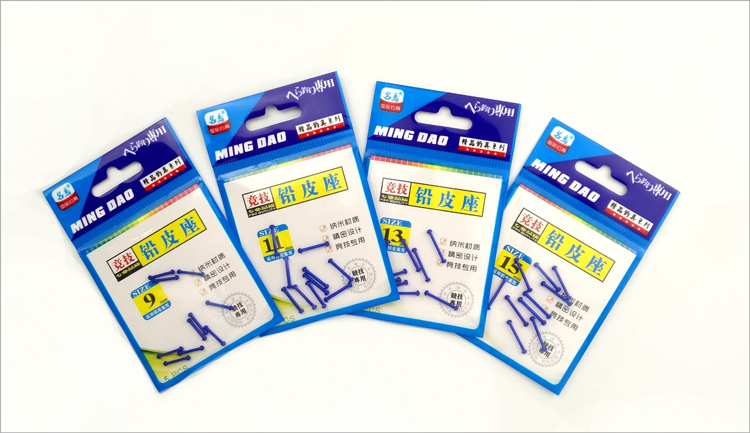 太空豆钓鱼小配件渔具厂家包邮 圆头塑料软芯不伤线 竞技铅皮座