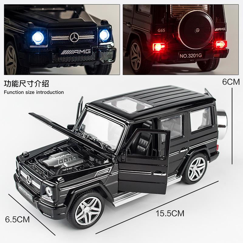 合金车模奔驰 G65AMG建元儿童玩具越野声光回力开门仿真汽车模型