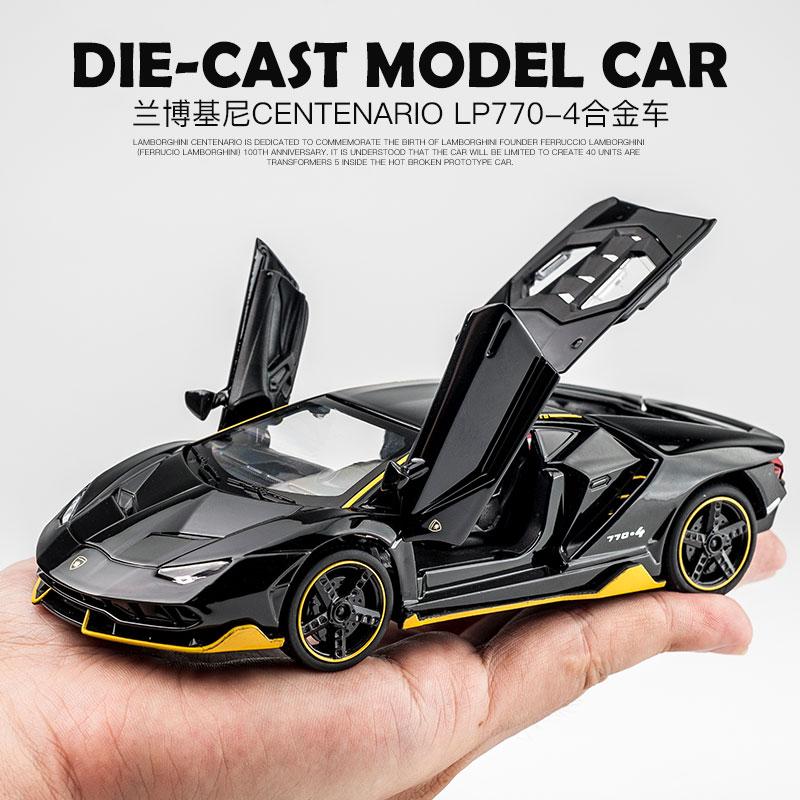 兰博基尼LP770跑车合金车模开门回力儿童玩具车男孩仿真汽车模型