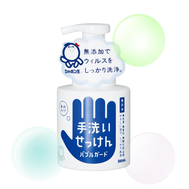日本無新增泡泡玉泡沫衛士洗手液兒童泡沫洗手300ML裝