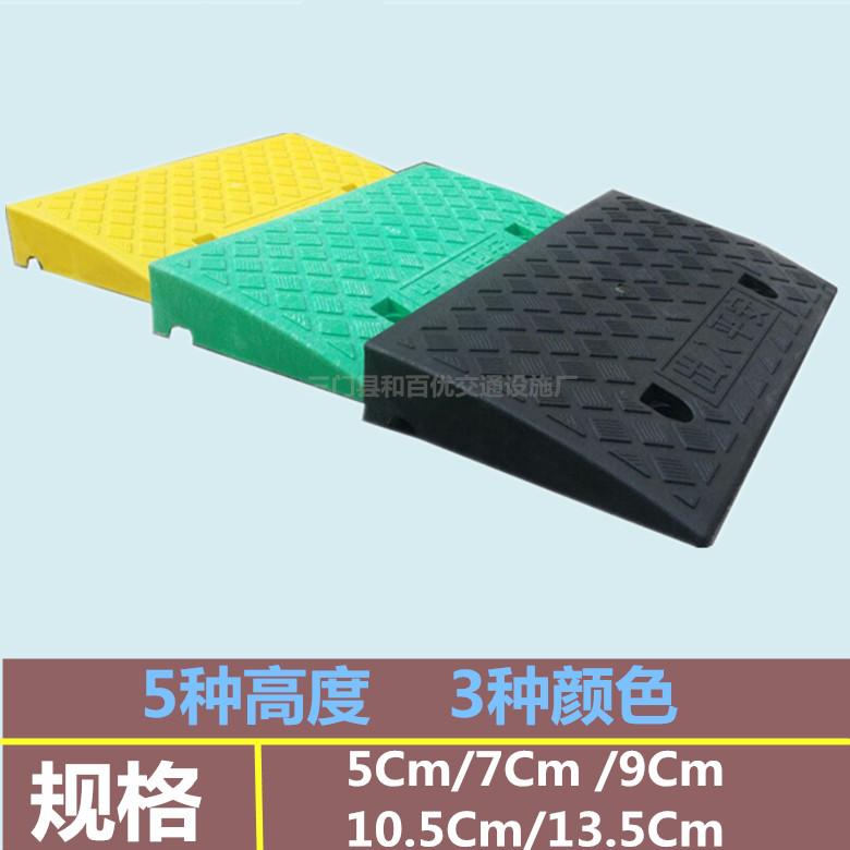 台阶斜坡垫 便携式塑料路沿坡汽车摩托车门槛上坡板 路肩防滑包邮