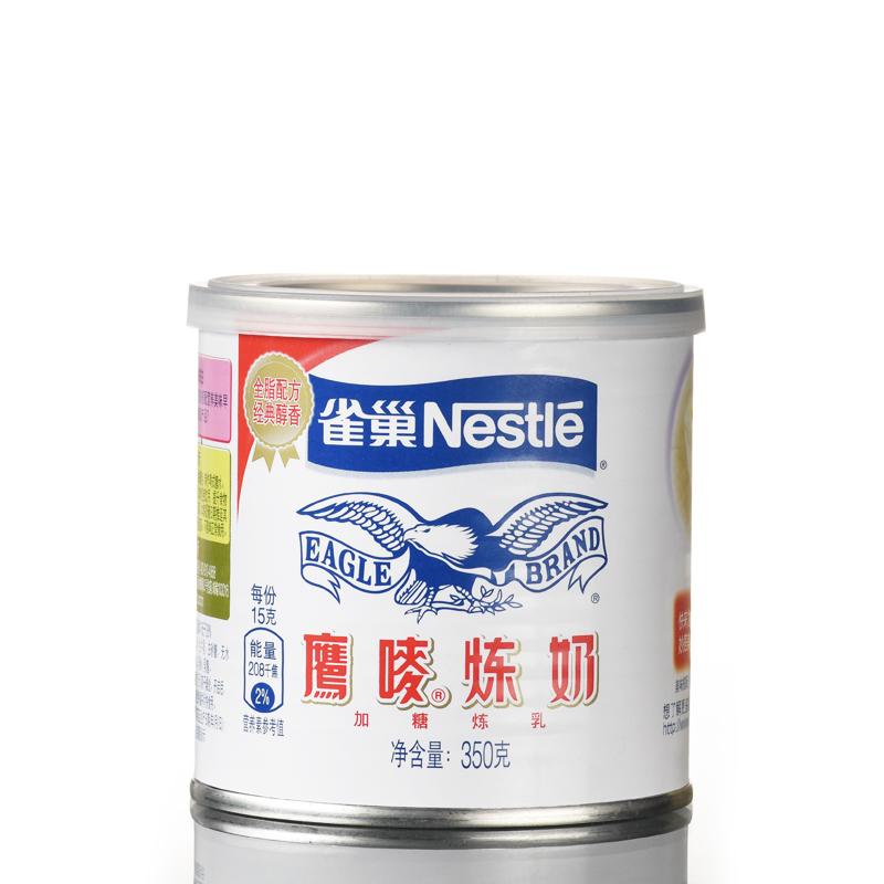 6罐包邮 雀巢炼乳【鹰唛炼奶350克】甜点 蛋挞 奶茶材料 烘焙原料