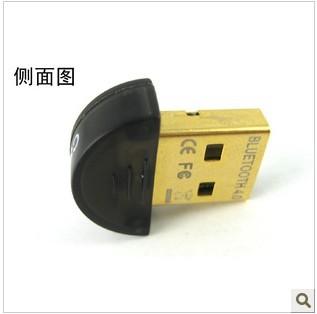 CSR USB迷你蓝牙适配器 4.0蓝牙 高速免驱 win7 音频发射器 蓝牙
