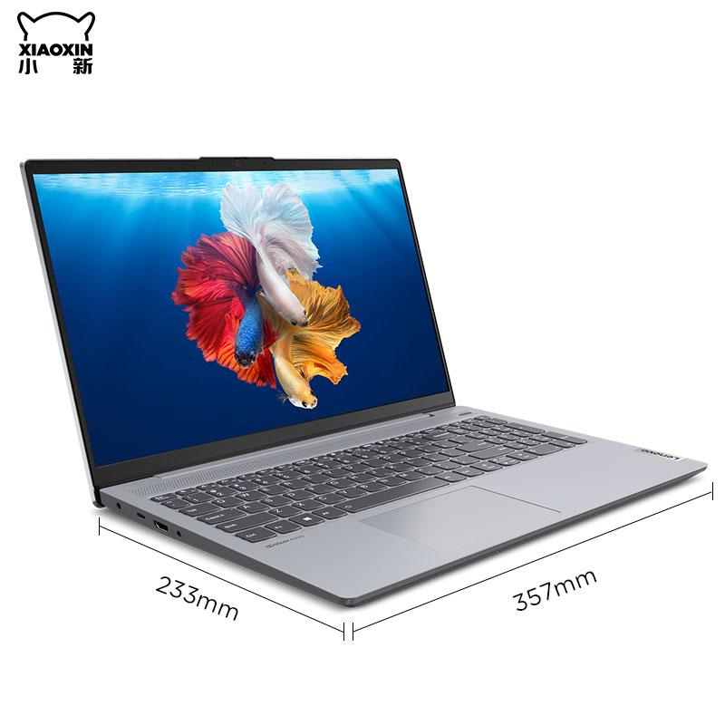 MX350 512G 16G 1065G7 i7 1035G1 i5 英寸轻薄笔记本电脑 15.6 i7 i5 十代酷睿 2020 15 联想小新 新品上市